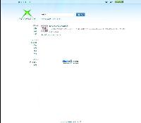 飞飞影视系统PHP...