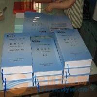 文件打字、影印、印刷装订合约范文