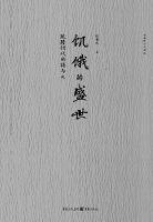 最后一本书