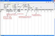 门卫登记管理2004-增强版