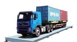 货运集装箱管理系统