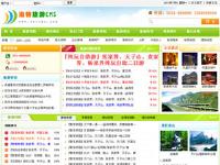 淘特旅游网站管...