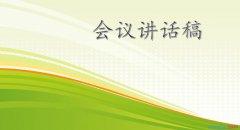 农业局年宣传办2012年上半年工作总结