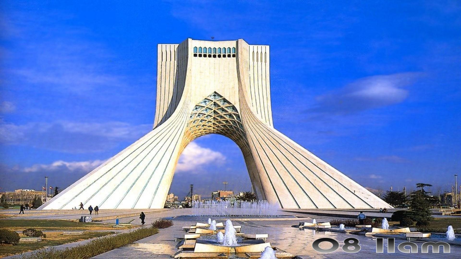 Persian Trip Free Screensaver