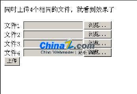 艾恩ASP无组件上传类AienAspUpload 13.12.09