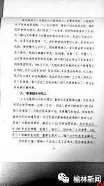 临时工劳动合同新规定范文 官方版