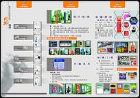 凌志广告公司业务管理软件