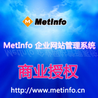 MetInfo企业网站...