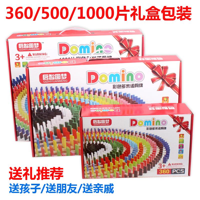 Building Block Toys 360