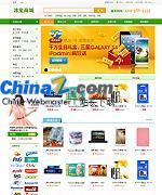 ShopV8网上购物系统