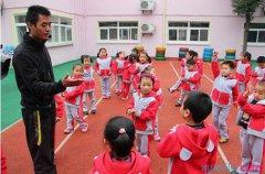 教学比赛活动总结