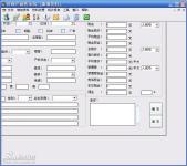 房地产公司网站管理系统源码正式版