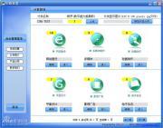 CDself自助多媒体光碟系统