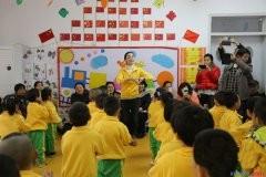 幼儿园迎六一活动方案范文