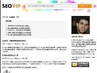 Z-Blog双栏个人博客模板LaoZuo_SEOVIP