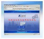城市联网自动报警监测系统服务合同范文
