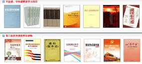 民政局创建学习型组织实施意见和考核标准