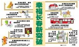社区便民利民建设工作方案