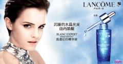 化妆品促销广告语范文