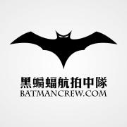 红蝙蝠中队