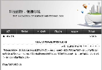PHP生成静态页面小程序 1.1
