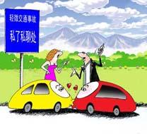预防重特大道路交通事故专项整治工作总结