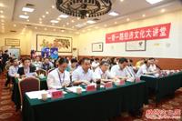 县农业局创业服务年活动实施方案