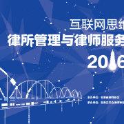 千博律师/学校网站管理系统 2012 Build0908