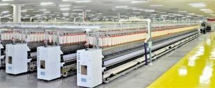 纺织针制造厂生产管理信息系统