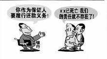 法律文化节法律义务咨询策划书范文