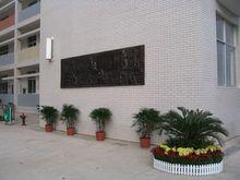 2012学年乡镇中心小学总务处工作总结