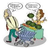 食品安全专项整治工作方案