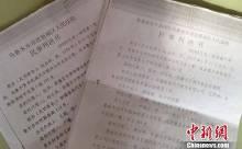 民事判决书(上级法院指令再审的案件用)范文