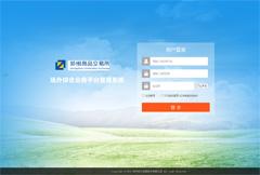<i>校无忧</i>企业网站系统 1.2