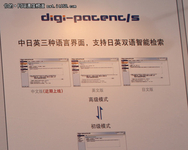 HBIS_物业管理信...