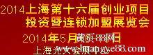润衡GSP连锁医药店管理财务软件