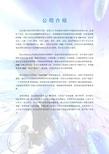 宽带业务发展实施方案范文
