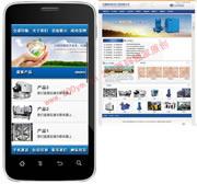 ZWMOBI 3G 手机(...
