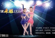 舞蹈工作室网站 1.0