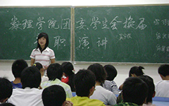 2011年度学生会主席团工作总结