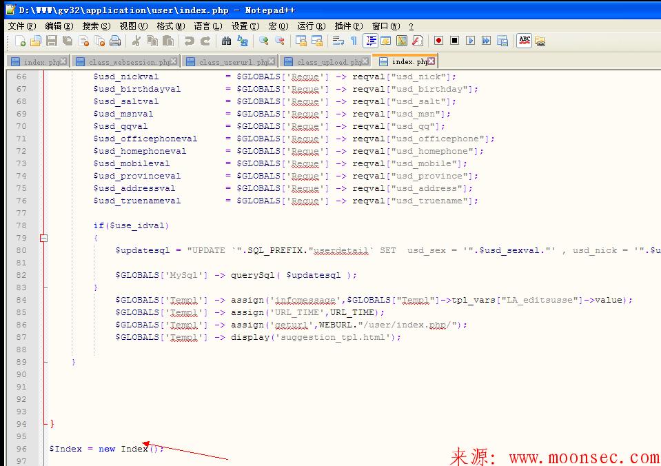 GV32CMS 5.3.7