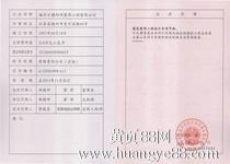 北京市建筑工程门窗采购合同范文