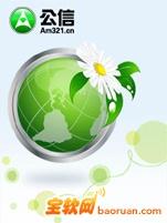 Am321公信 1.1.2.2.1