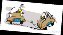 涉牌涉证交通违法行为专项整治工作方案范文