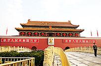 北京天安门导游词