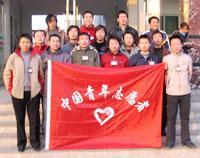 青年志愿者下乡活动方案范文