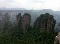 湖南八大公山自然保护区导游词