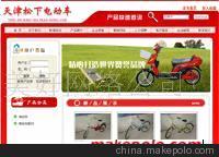 云枫工作室企业网站源代码第五版