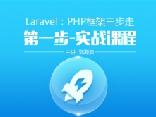 doophp(php框架) 1.4.1