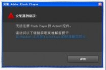 BtpiePlayer-免...